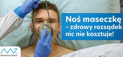 nos_maseczke_banner
